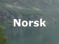 ノルウェー語のこと