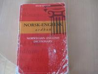 ノルウェー語辞書