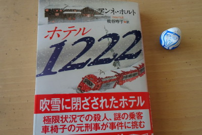 20151020